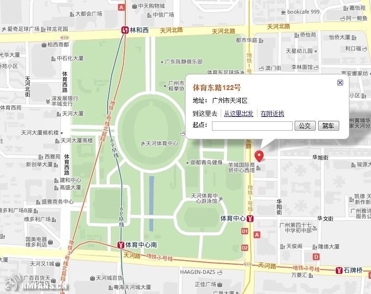 百度地图广州中演票务通和天河球场之间的距离
